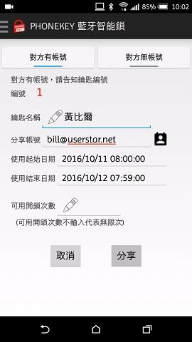 2016_10_07_09_06_17-mp4-still021