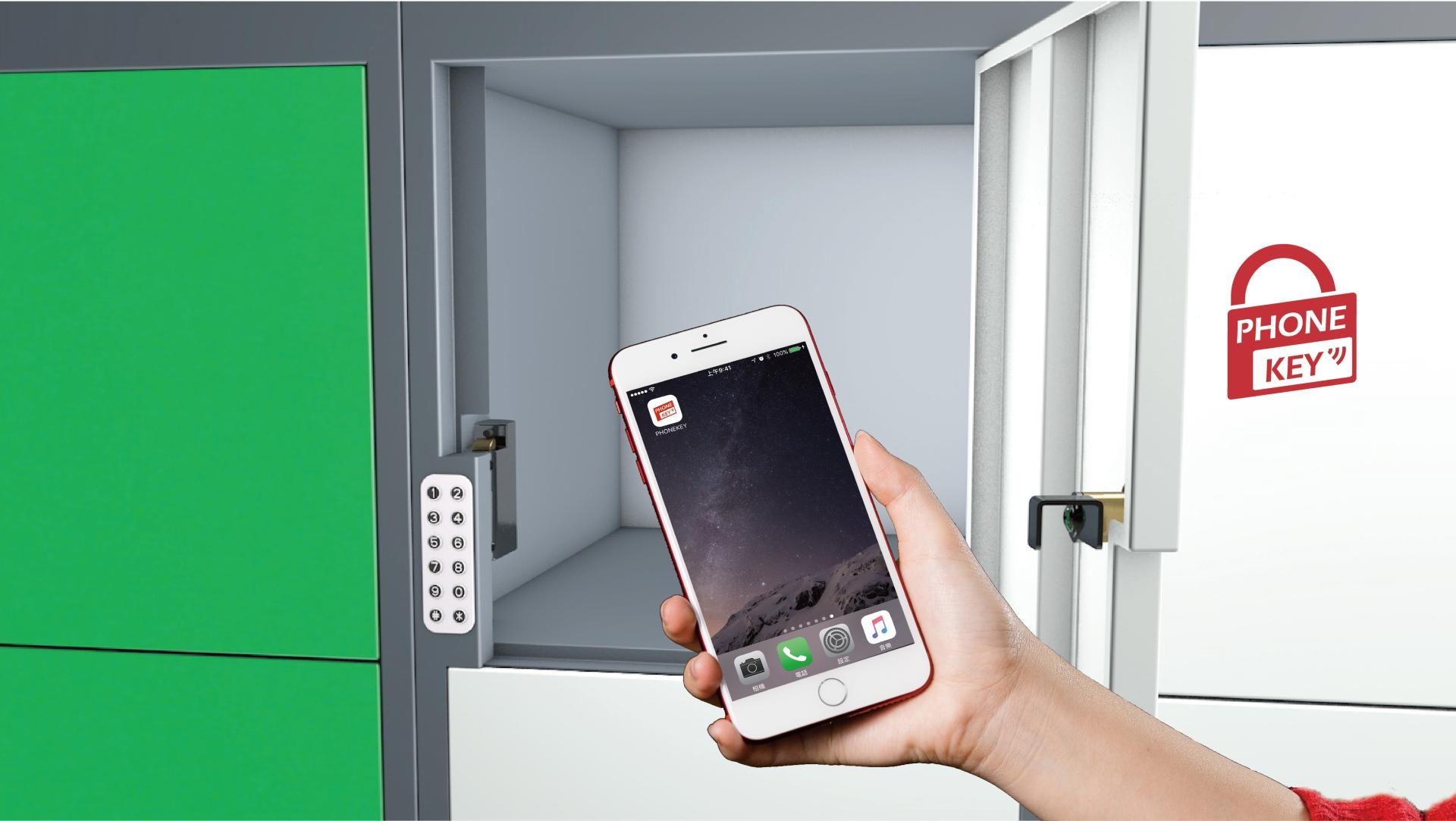 藍牙手機開鎖置物櫃含外部鍵盤與鑰匙