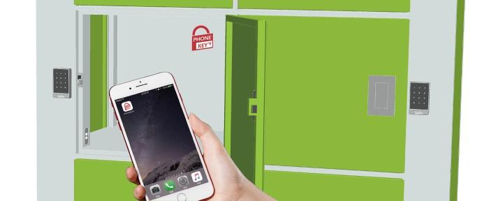 藍牙手機開鎖置物櫃含外部鍵盤或鑰匙