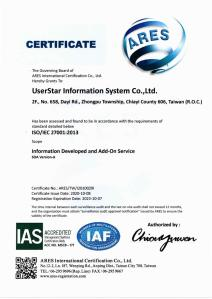 2020 ISO27001 Information Developed and Add-On Service